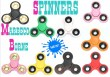 Spinners2 NEW4